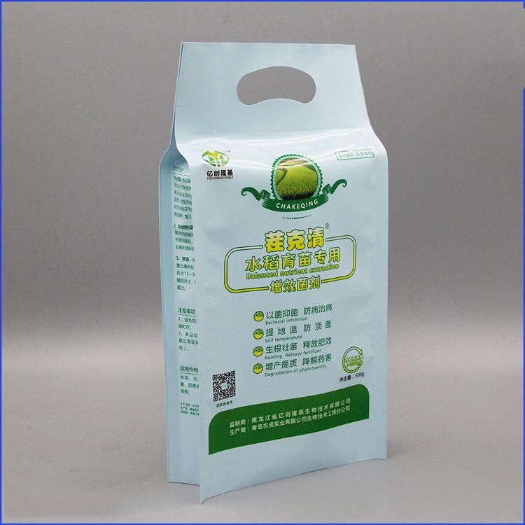 菌剂包装袋