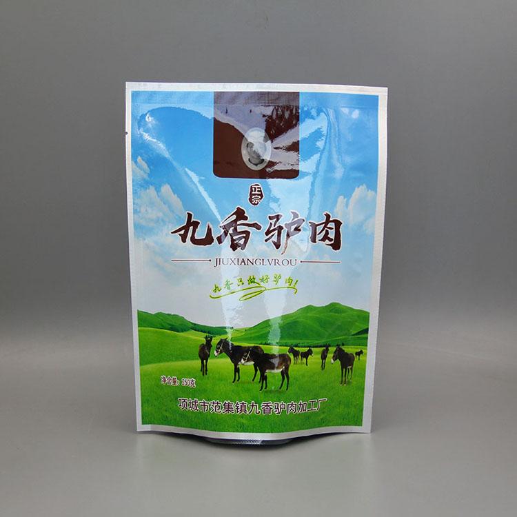 九香驴肉包装袋