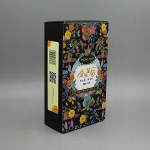 金丝皇菊纸盒