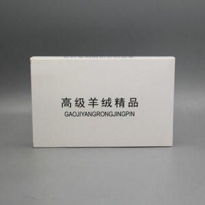 羊绒围巾纸盒