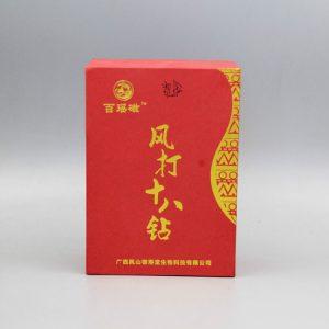 高档彩印小纸盒