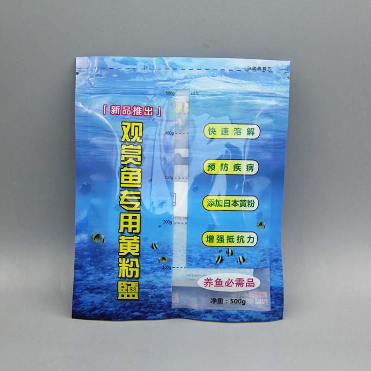 观赏鱼专用黄粉蓝包装袋