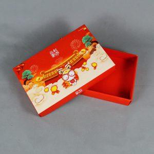 定制彩印礼品盒