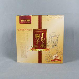 熟食特产礼盒