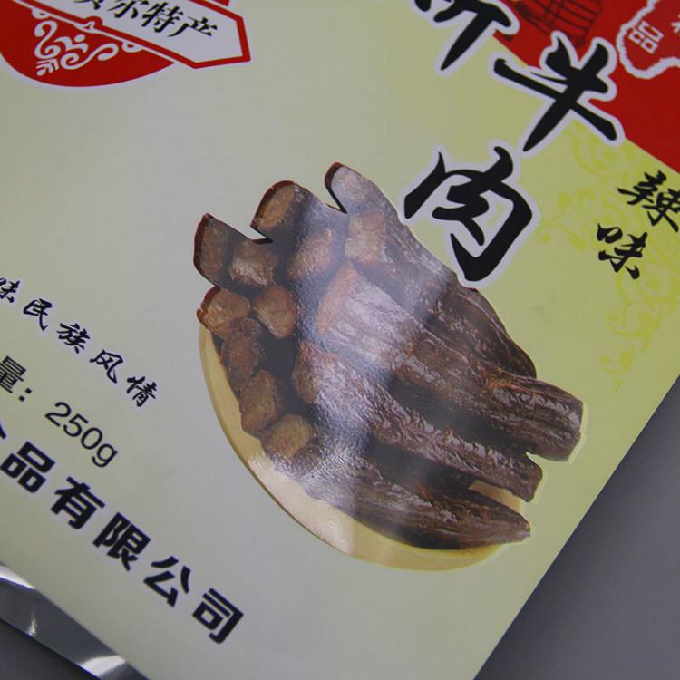 手撕牛肉包装袋