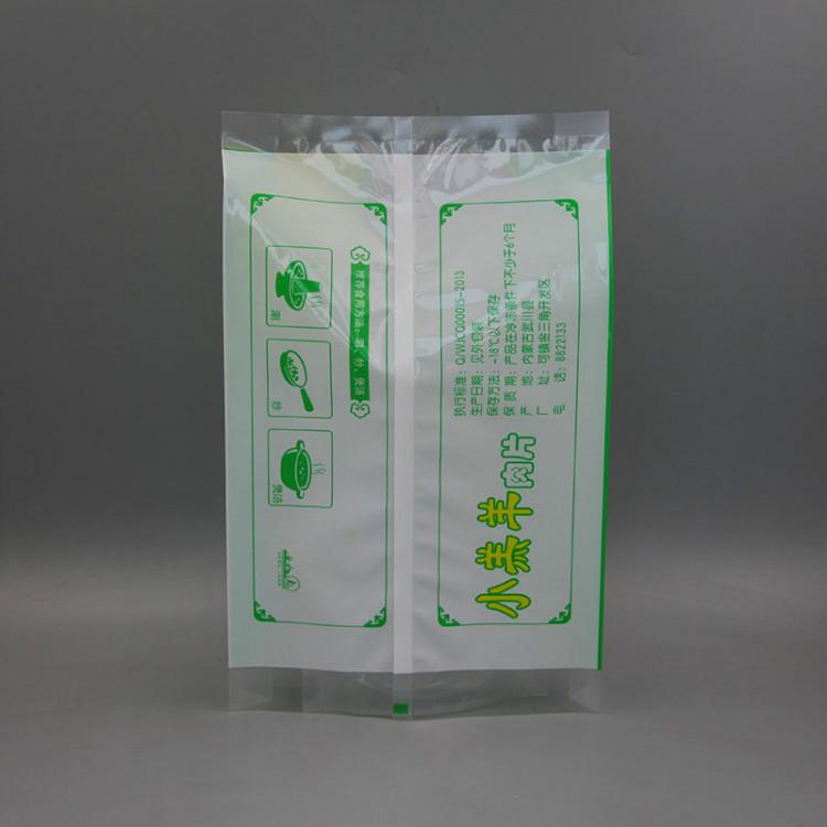 背封带折边 羊肉片包装袋