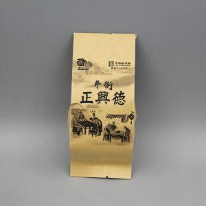 装茶牛皮纸包装袋