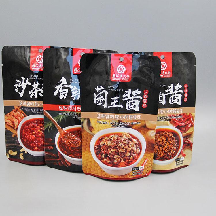 火锅调料包装袋