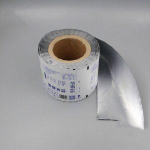羊奶粉自动包装卷膜