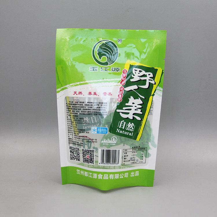 真空冷冻野菜包装袋