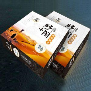 瓜子小纸盒设计案例