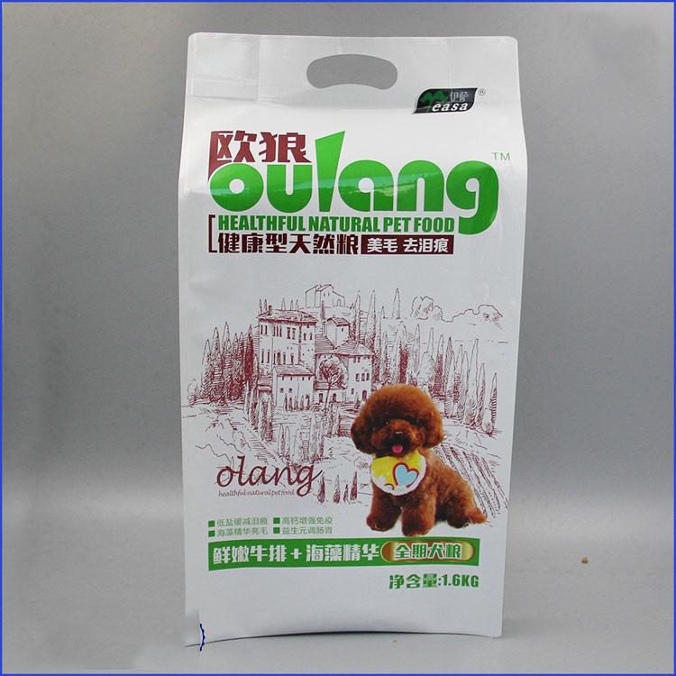1.6kg狗粮包装袋