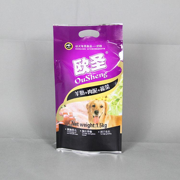 1.5kg狗粮包装袋