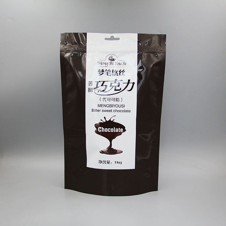 1kg巧克力包装袋