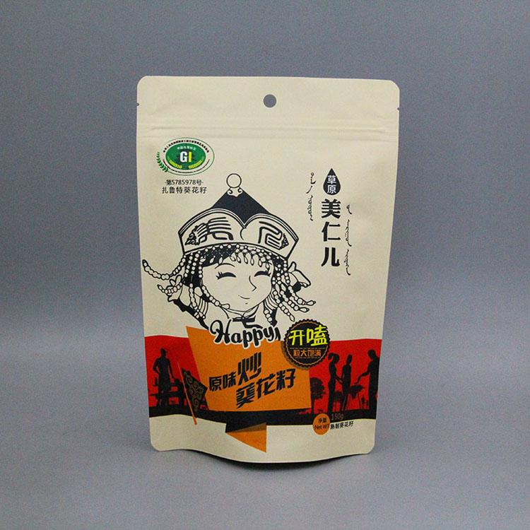 150g瓜子铝箔牛皮纸袋