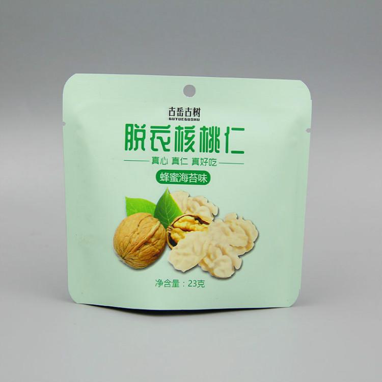 多味系列核桃仁包装袋