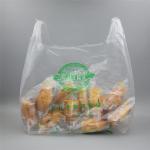 北印新产品—可降解塑料袋